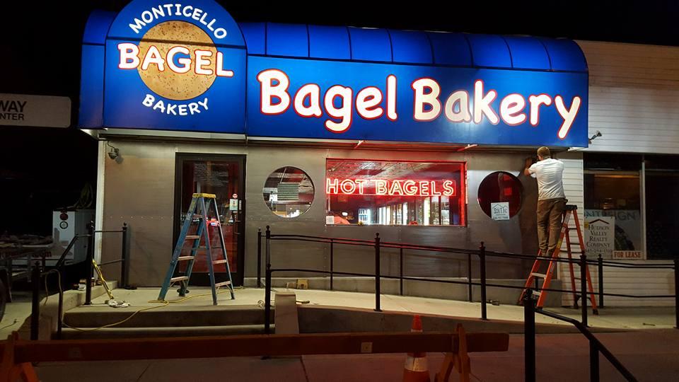 Bagel Bakery Monticello, NY